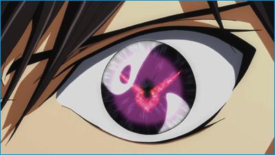 Symbole de l'Immortalité sur l'oeil