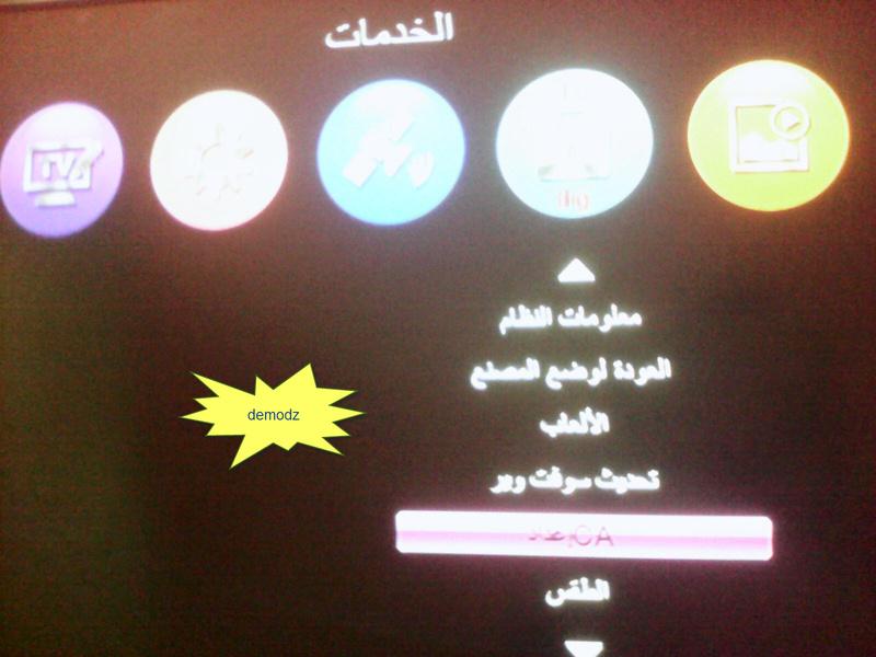 http://i97.servimg.com/u/f97/11/12/34/81/img_2010.jpg