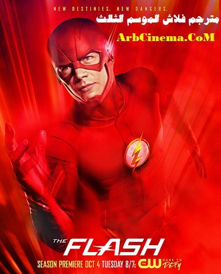 Flash 2016 الحلقات ooo_th10.jpg