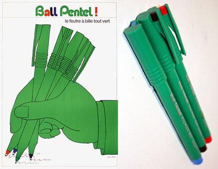 Les fournitures scolaires des ann es 70 80 par nath didile les petits dossiers des copains d 39 abord - Enlever tache stylo bille ...