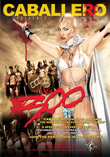 The 300 2012