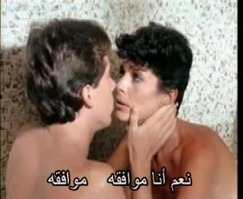 انفرادى سكس محرم لاتحزنــي يا أمــــي مترجم
