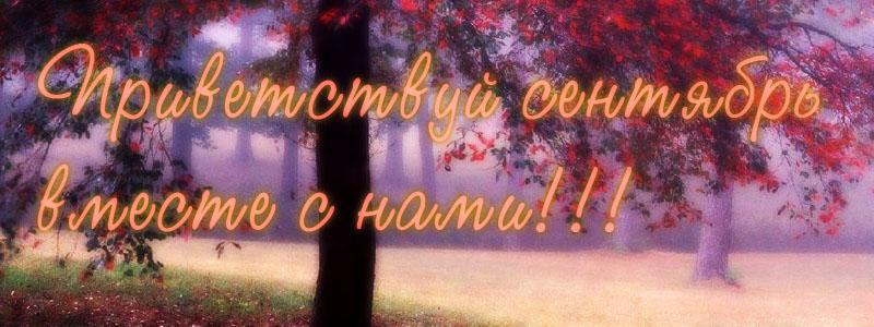 ::: Форум для общения!!! :::