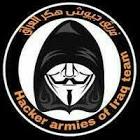 منتدى فريق جيوش هكر العراق