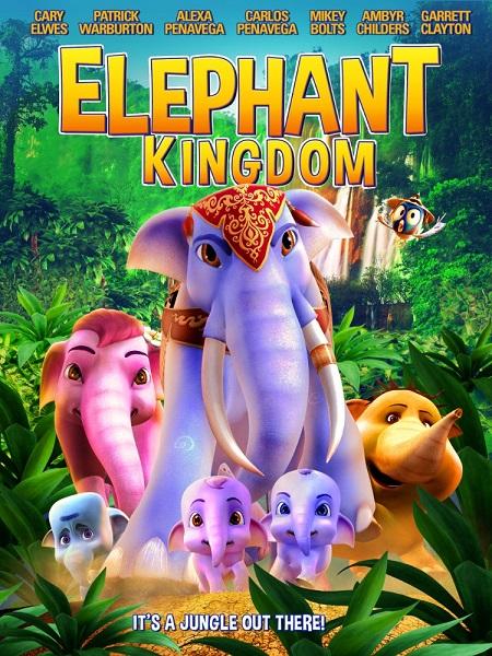 """"""" Elephant Kingdom 2016 """" elepha10.jpg"""