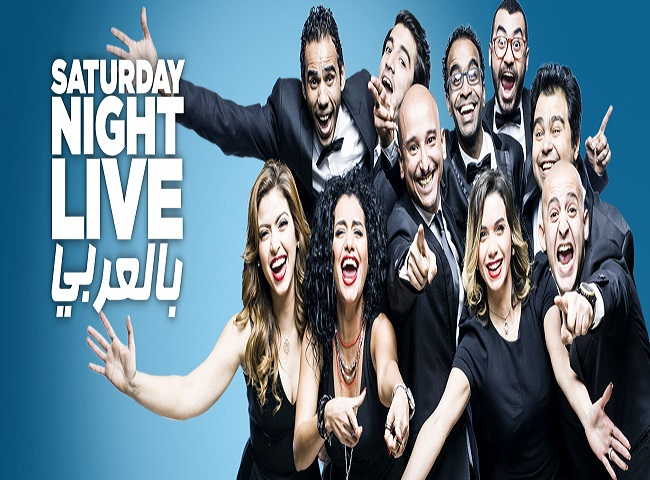 التاسعة Saturday Night Live oo_sat10.jpg