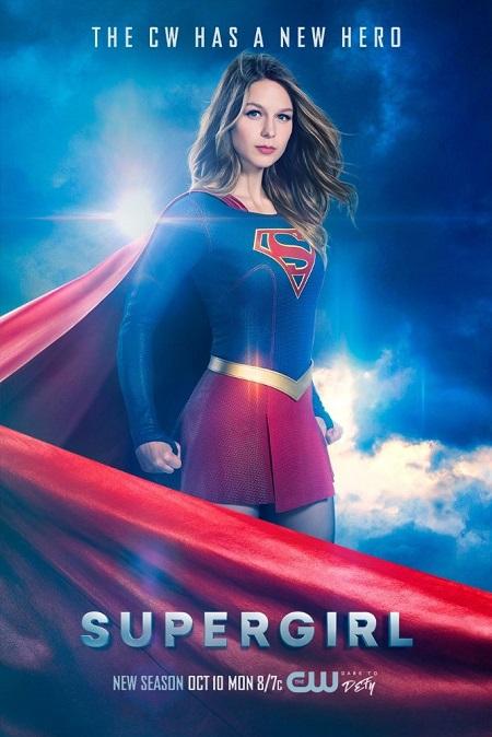 Supergirl 2016 الحلقات superg10.jpg