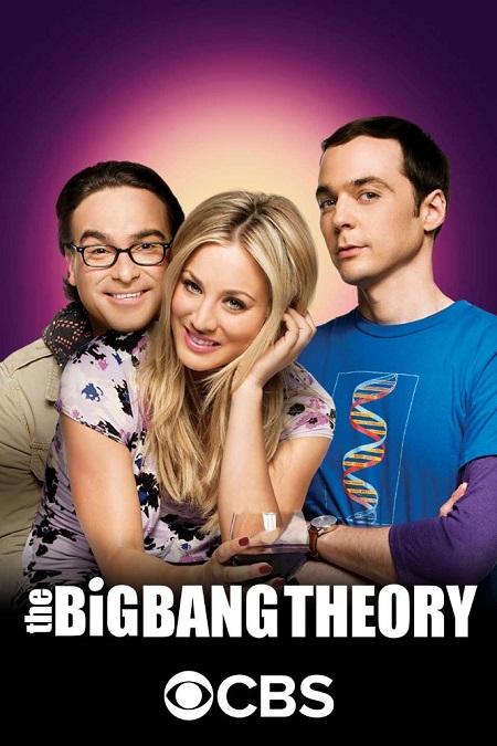Bang Theory 2016 الحلقات the_bi10.jpg