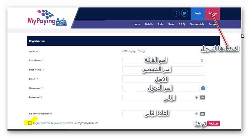 موقع بحلته الجديدة  طريقة مضاعفة ashamp11.jpg