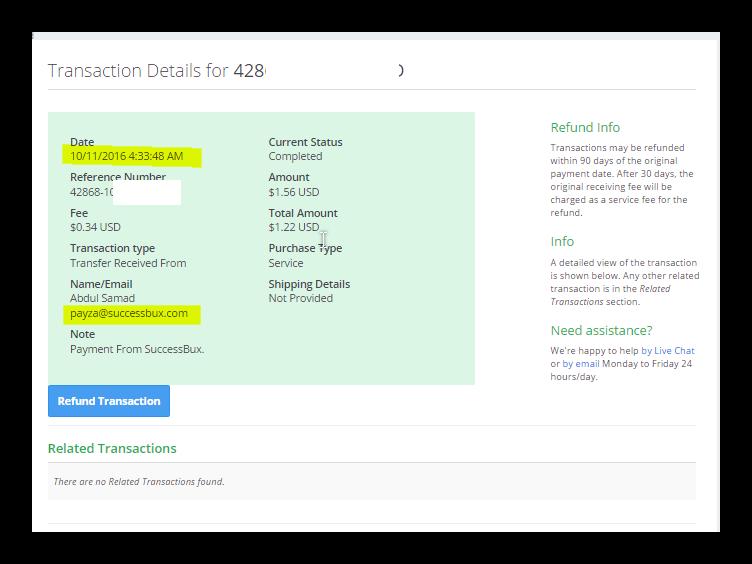 تسجيل شركة successbux-اثبات الدفع الشخصى-حد ashamp17.png