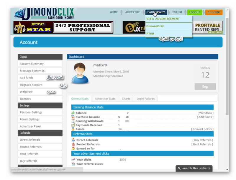 dimondclix العملاق الجديد القادمة بقوة ashamp22.jpg