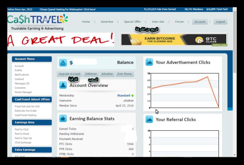 تسجيل شركة cashtravel-اثبات الدفع الشخصى-حد ashamp22.png