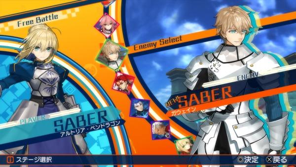 Fate/Extella free mode