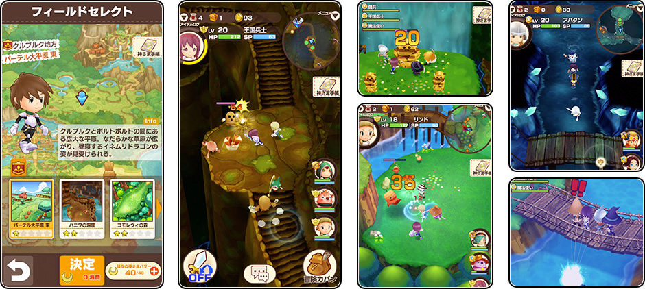 Fantasy Life Online Screenshot