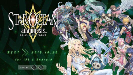 Star Ocean Anamnesis Artwork