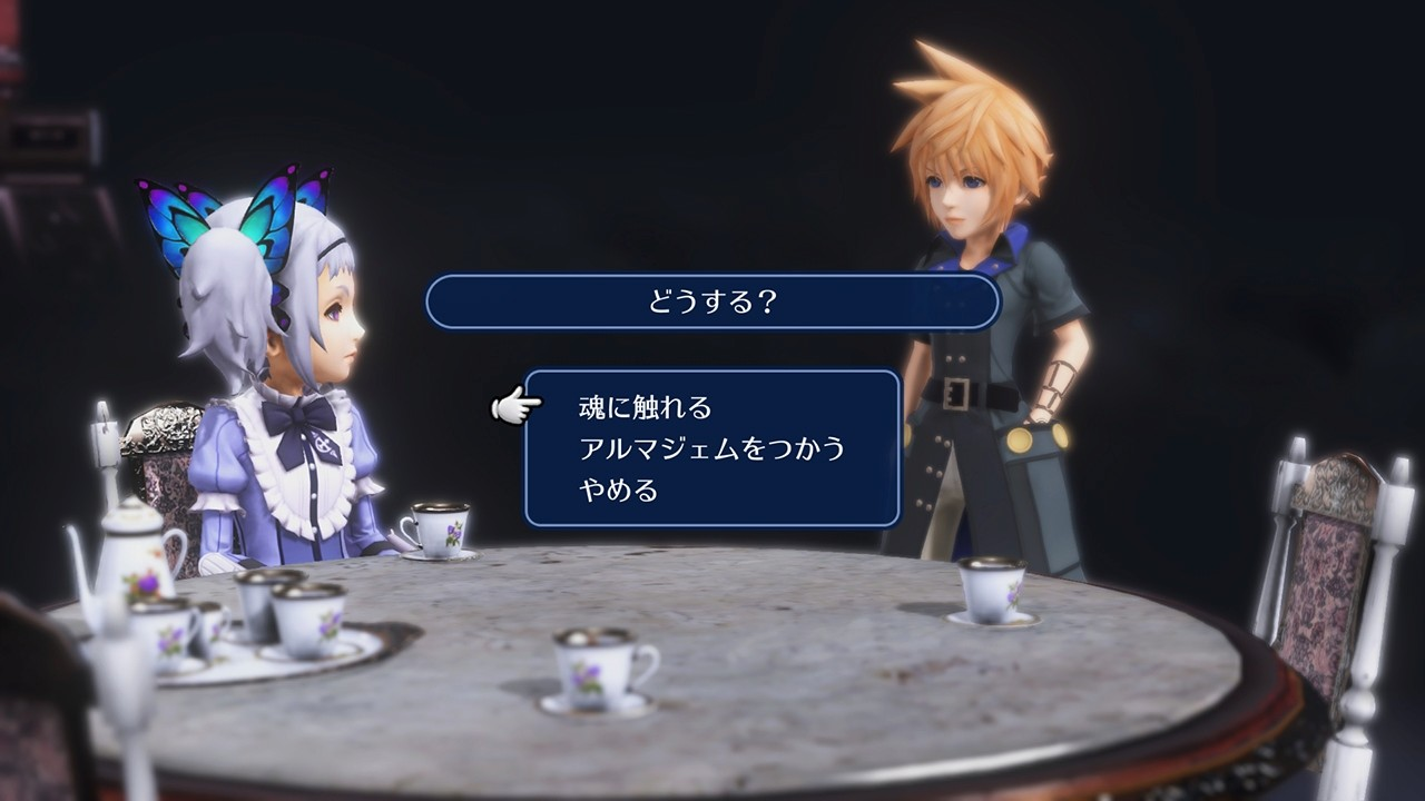 world of final fantasy 23