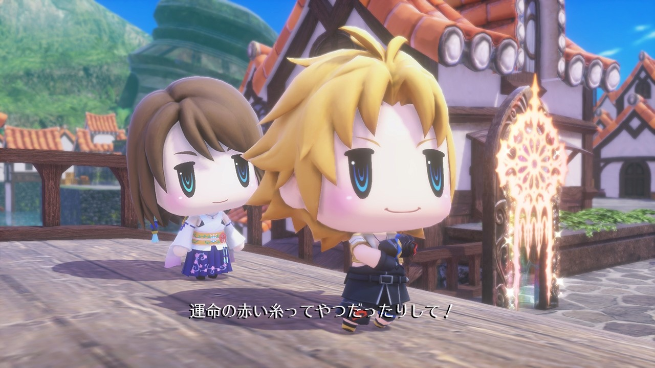 world of final fantasy 25