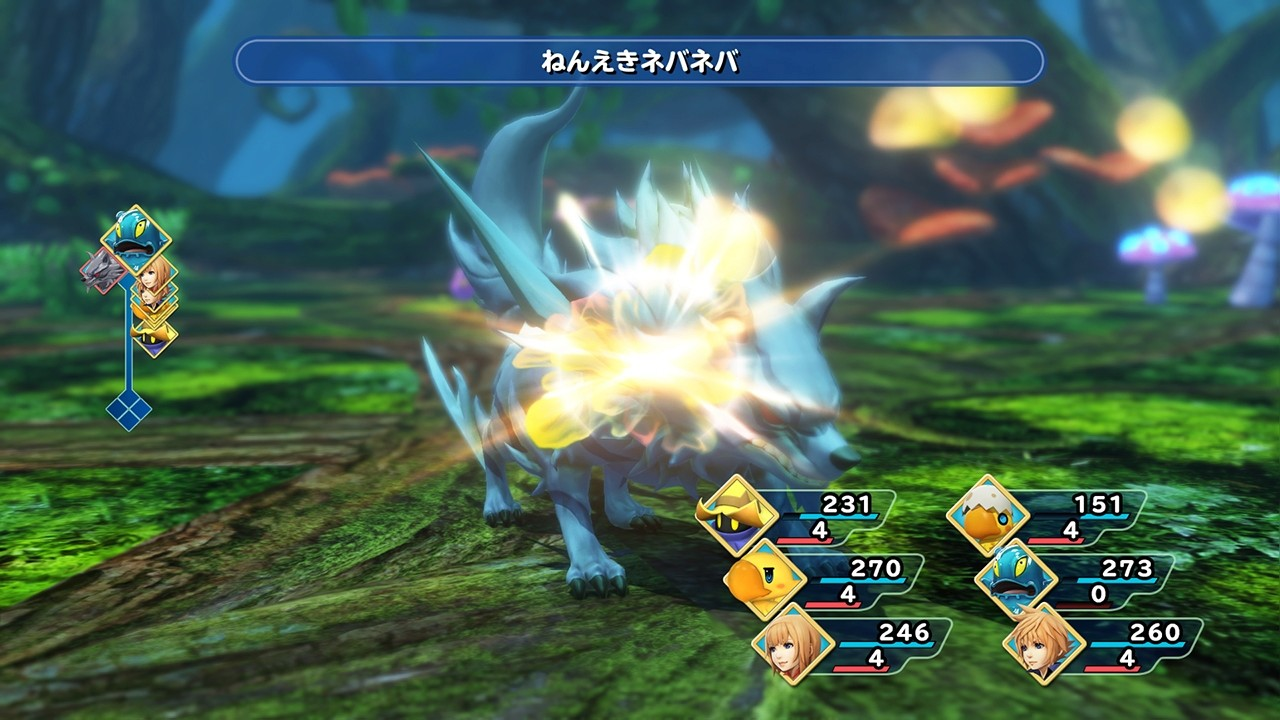 world of final fantasy 33