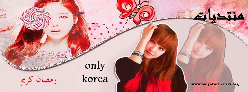 نادي عاشقات كوريا