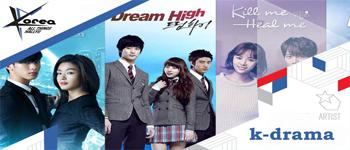 الدراما الكورية