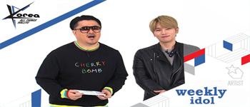 برنامج weekly idol