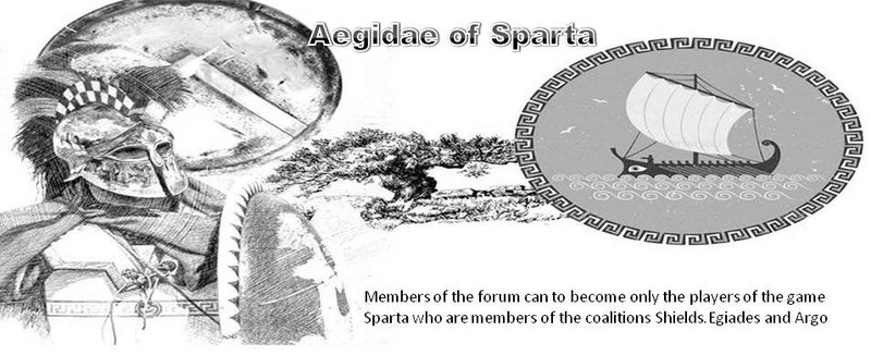 Aegidae of Sparta